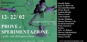 Art Exhibition In Florence